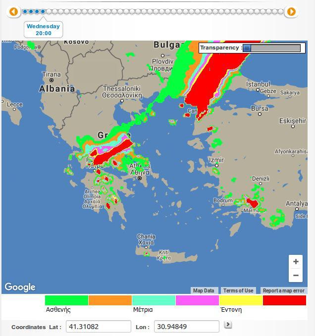 xartis5 Νέα επέλαση του χιονιά στη βόρεια Ελλάδα – Σε κατάσταση εκτάκτου ανάγκης πολλές περιοχές