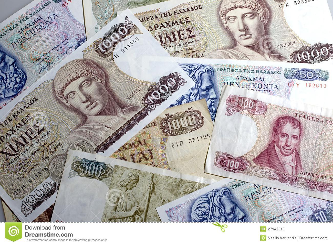 -27942010 Ευρώ ή Δραχμή; Ιδού 10 ενδιαφέρουσες απαντήσεις!