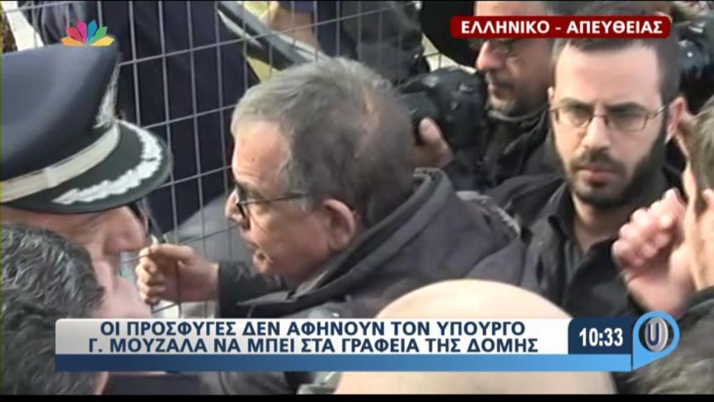 47f224872168c36ac99d0e82dfa95b54 Μουζάλας: 60 άτομα προκάλεσαν τα επεισόδια στο Ελληνικό