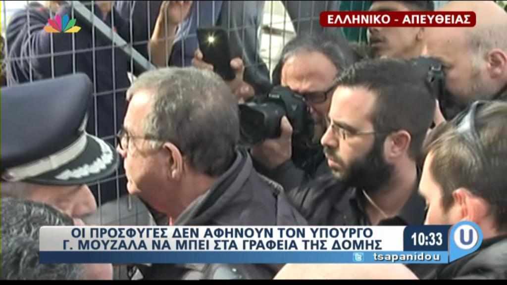 a650c9ea70a11083bf30317fdf4cecc2 Μουζάλας: 60 άτομα προκάλεσαν τα επεισόδια στο Ελληνικό