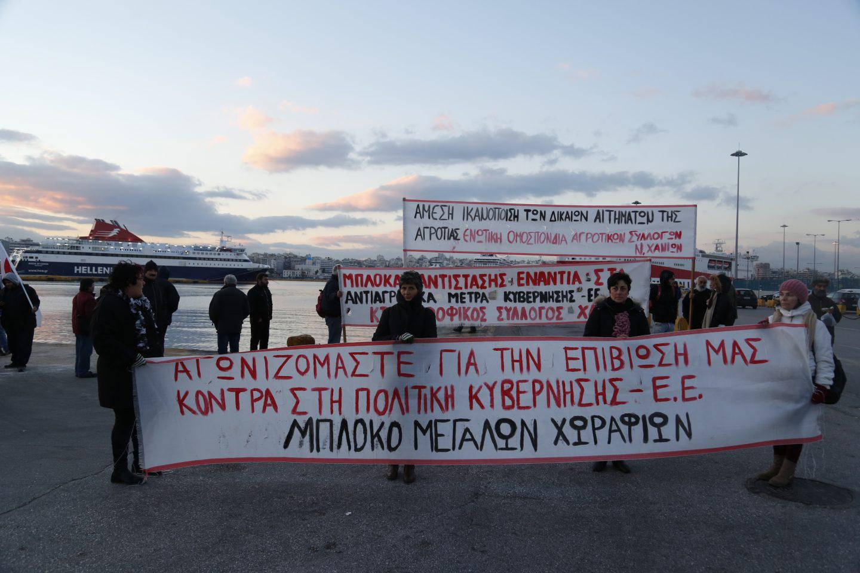 agrotes-kriti-apovasi-athina-4 Στην Βουλή οι αγρότες – Σε εξέλιξη το μεγάλο συλλαλητήριο