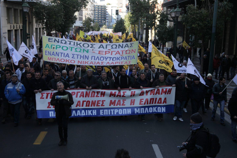 agrotes23-500 Ολοκληρώθηκε το παναγροτικό συλλαλητήριο [εικόνες]