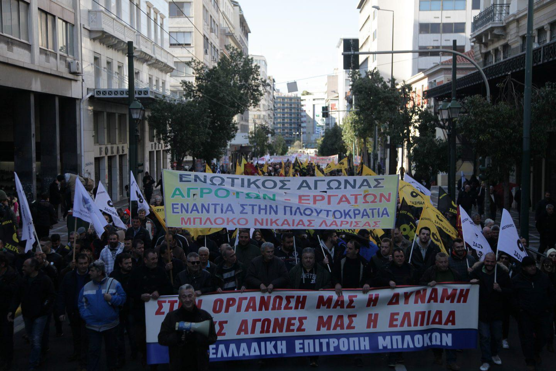 agrotes25-500 Ολοκληρώθηκε το παναγροτικό συλλαλητήριο [εικόνες]