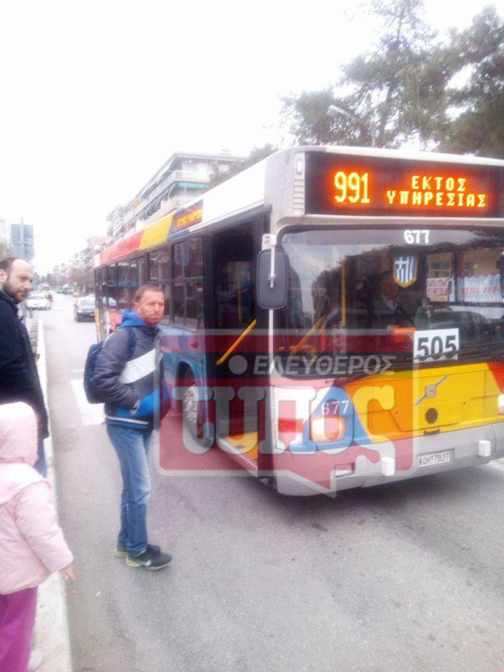 kordelio-ekkenosi-3 Λήξη συναγερμού στο Κορδελιό - Επιστρέφουν οι κάτοικοι