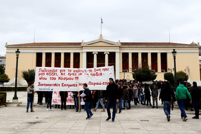 mathitiko-sillalitirio Ένταση στο μαθητικό συλλαλητήριο στην Αθήνα [εικόνες]