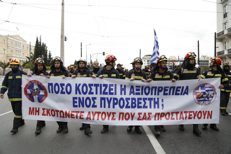 purosvestes-diamartiria-ekso-vouli-1300-2 Συγκέντρωση διαμαρτυρίας πυροσβεστών στο Σύνταγμα με καπνογόνα και πυρσούς [εικόνες & βίντεο]