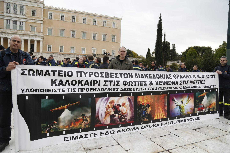 purosvestes-diamartiria-ekso-vouli-1300-7 Συγκέντρωση διαμαρτυρίας πυροσβεστών στο Σύνταγμα με καπνογόνα και πυρσούς [εικόνες & βίντεο]