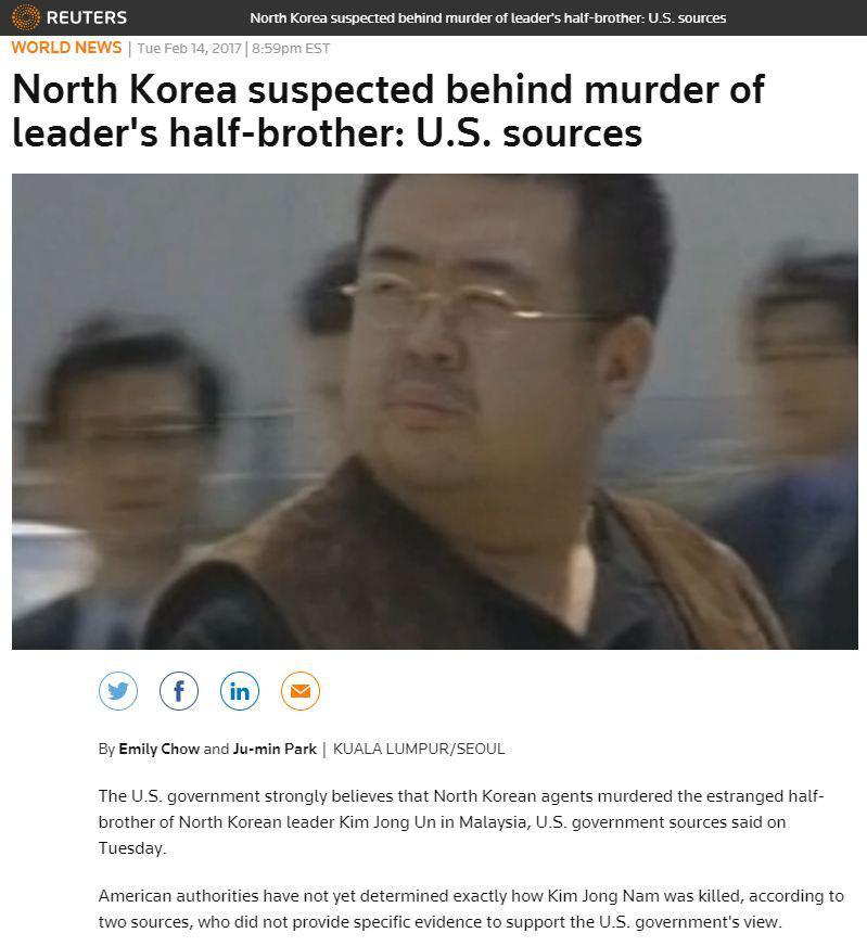 reuters-dolofonia-aderfou-kim Αυτή είναι η δολοφόνος του αδερφού του Κιμ Γιονγκ Ουν; [εικόνες]