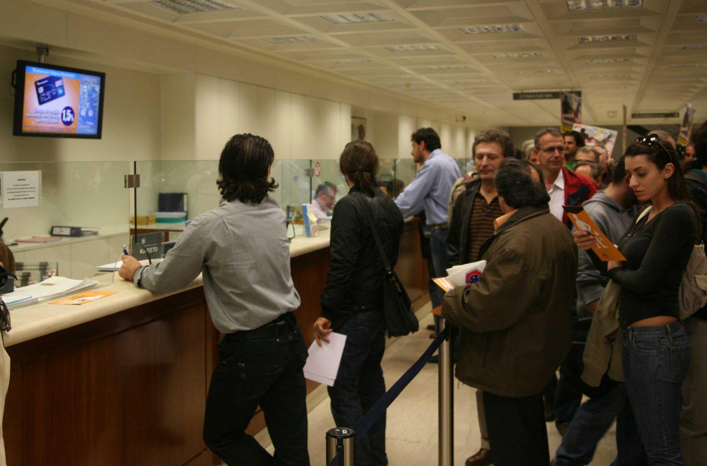 Τράπεζες - Συρρίκνωση: Μαχαίρι 28% στο δίκτυο και 20% στο προσωπικό