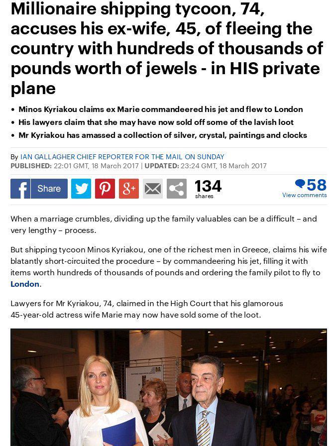 daily.19.3 Φως στο διαζύγιο του Mίνωα Κυριακού με την Μαρί ρίχνει η Daily Mail