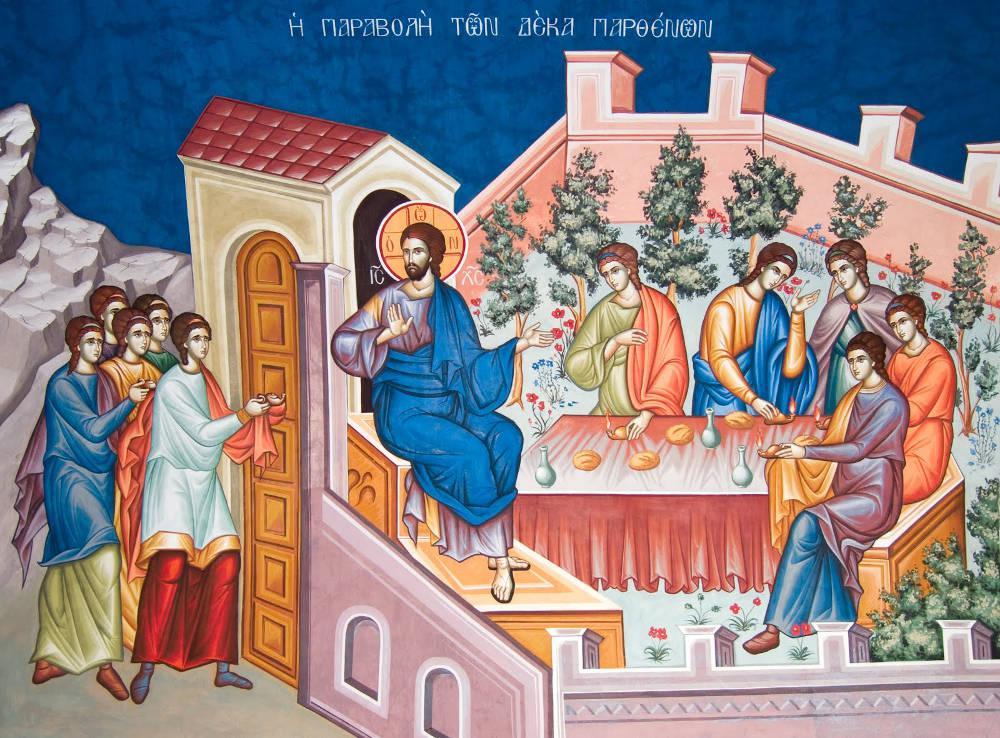 Μ. Τρίτη: Τι γιορτάζουμε - Το τροπάριο της Κασσιανής και η παραβολή των δέκα παρθένων