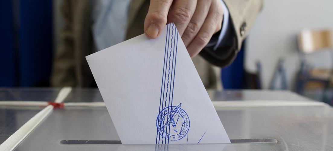 Δημοσκόπηση Opinion Poll: 23,3 μονάδες μπροστά η ΝΔ από τον ΣΥΡΙΖΑ