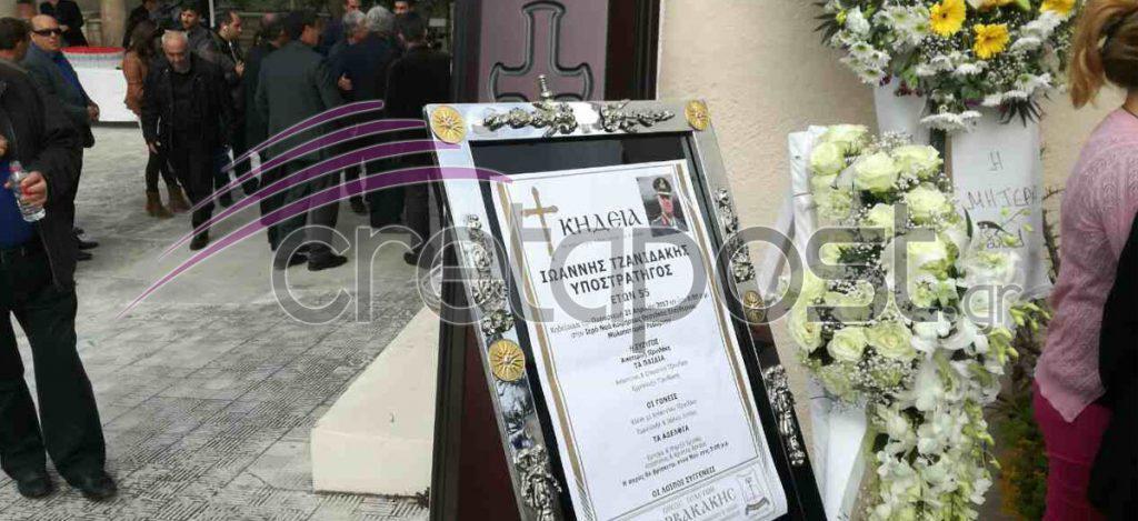 kideia6 Σπαραγμός στις κηδείες των στελεχών των Ενόπλων Δυνάμεων που σκοτώθηκαν με το μοιραίο Χιούι
