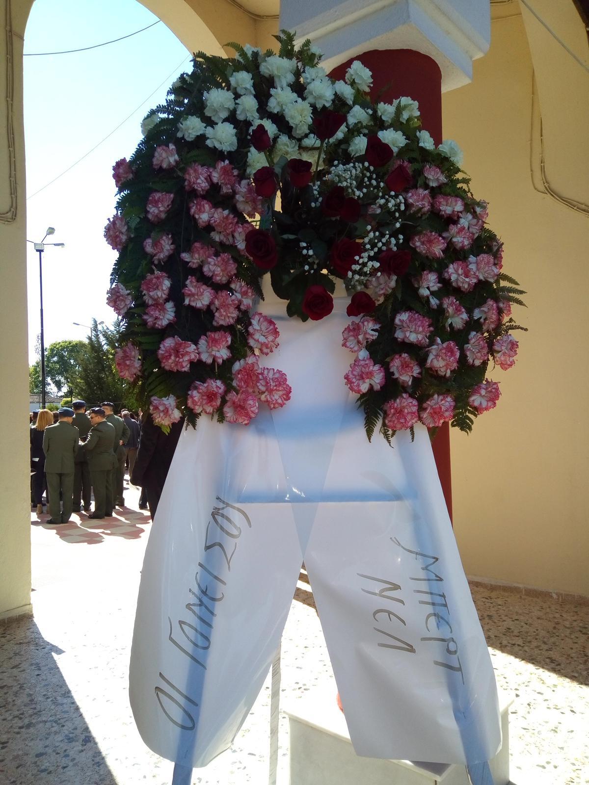 kidieia-paron-epta Σπαραγμός στις κηδείες των στελεχών των Ενόπλων Δυνάμεων που σκοτώθηκαν με το μοιραίο Χιούι