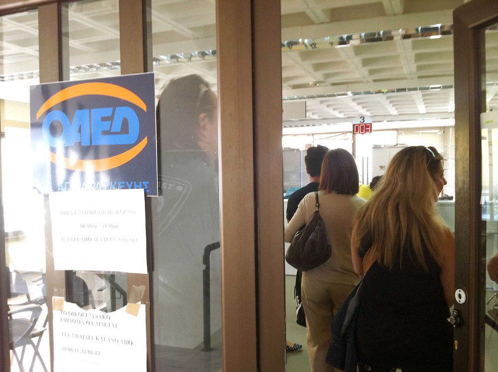 Μακροχρόνια άνεργοι - ΟΑΕΔ: Από την Δευτέρα το επίδομα των 400 ευρώ στους λογαριασμούς