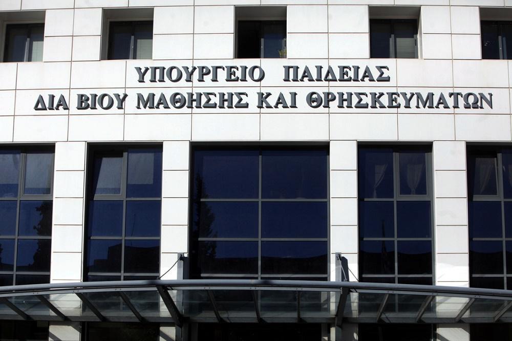 Υπουργείο Παιδείας: Ο Τσίπρας παραπλανεί τους νέους μοιράζοντας υποσχέσεις