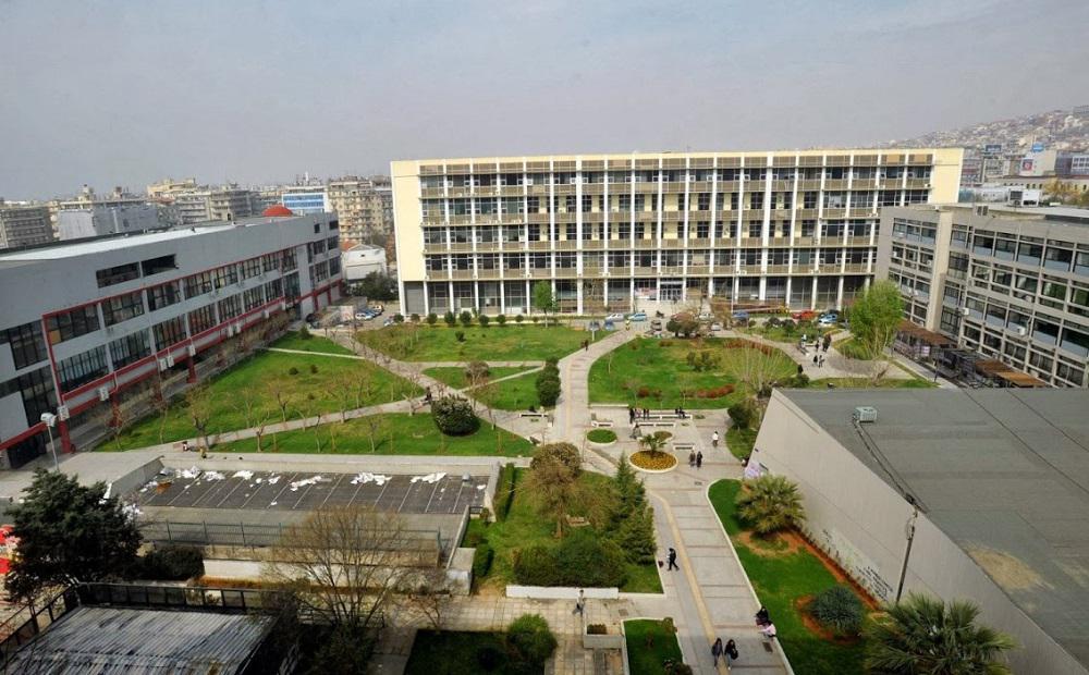 Στα καλύτερα Πανεπιστήμια του κόσμου το ΑΠΘ