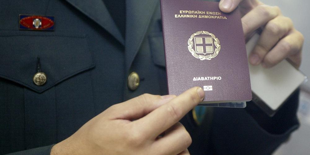 Αυτό είναι το ισχυρότερο διαβατήριο στον κόσμο αυτή τη στιγμή!