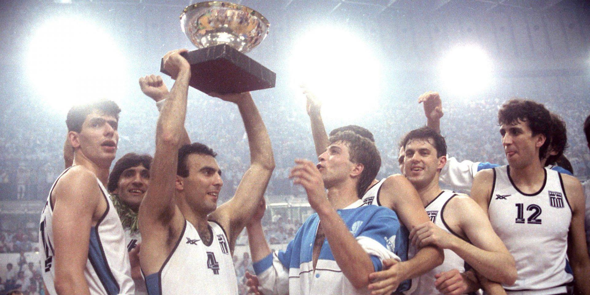 Ευρωμπάσκετ 1987: 34 χρόνια από το έπος του ελληνικού μπάσκετ