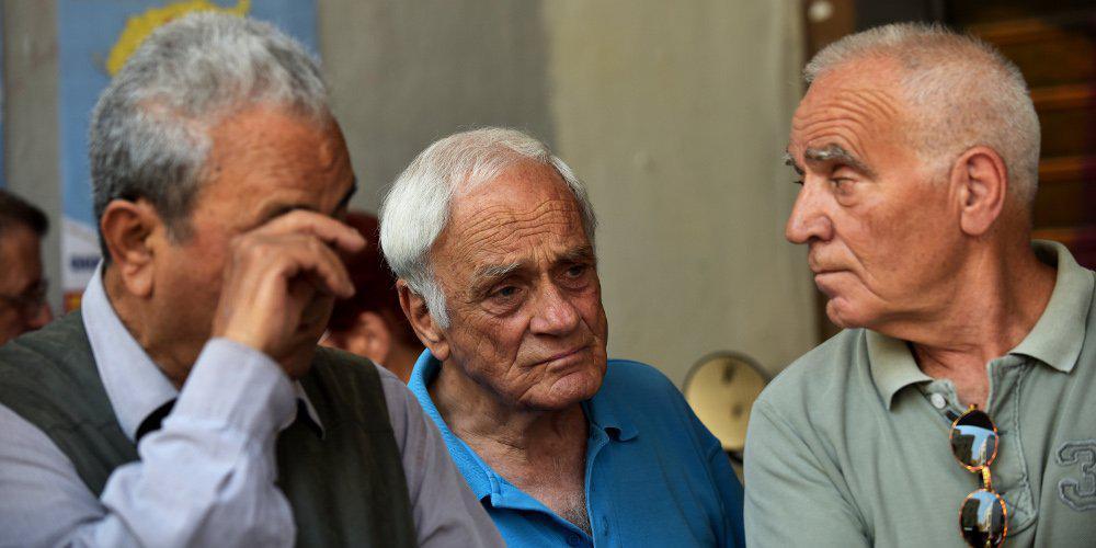«Ξέχασαν» να δώσουν το… επίδομα κάλπης σε δικαιούχους προσωρινής σύνταξης