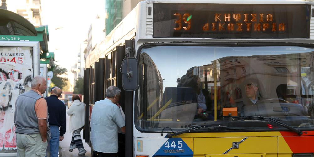 Ρατσιστική επίθεση ελεγκτή του ΟΑΣΘ: Εδώ είναι Ελλάδα, θα σε πετάξω στα σκουπίδια
