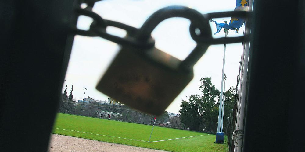 Κορονοϊός:Εισήγηση για οριστικό λουκέτο στο ερασιτεχνικό ποδόσφαιρο