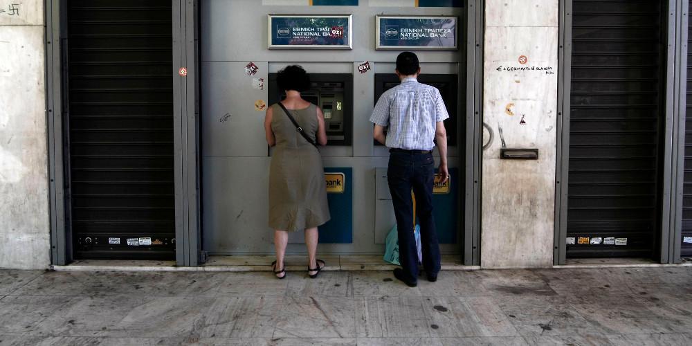 Τέλος στα capital controls Τσίπρα-Βαρουφάκη: Προς πλήρη άρση