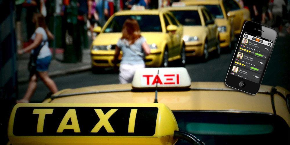 Tι λέει η BEAT για τα POS στα ταξί