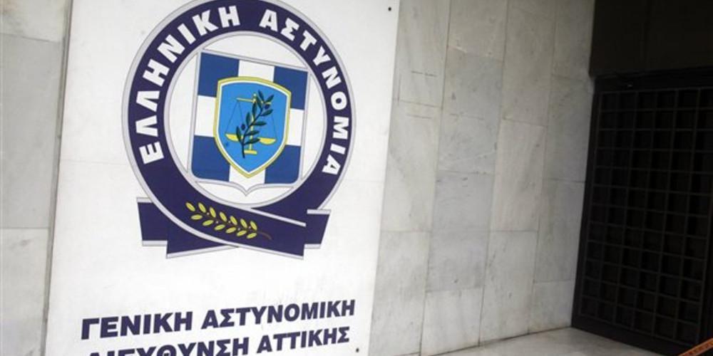 Οι χούλιγκαν σπέρνουν τον τρόμο: Απαγόρευση κάθε δημόσιας συνάθροισης στο κέντρο της Αθήνας από την Πέμπτη έως και το πρωί της Κυριακής