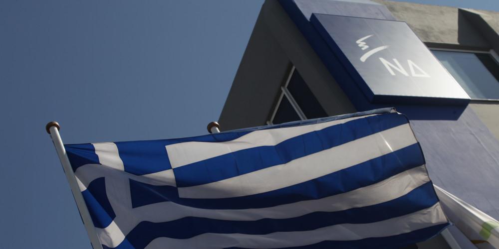 ΝΔ: Όσους συνεργάτες κι αν αλλάξει, η ευθύνη είναι στα χέρια του Τσίπρα