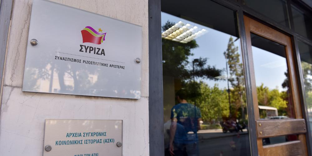 Μέσα στην εβδομάδα ανακοινώνει ο ΣΥΡΙΖΑ την Κεντρική Επιτροπή Ανασυγκρότηση