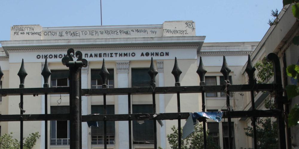 Νέα επιχείρηση της ΕΛ.ΑΣ. στην ΑΣΟΕΕ με δύο συλλήψεις για λαθραία τσιγάρα