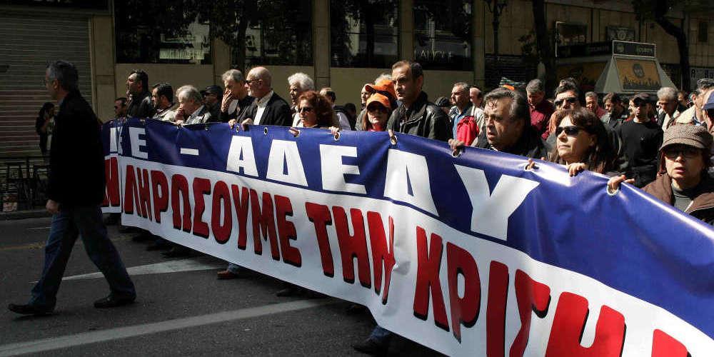 Θα παραλύσει η Ελλάδα στις 30 Μαίου από την 24ωρη γενική πανελλαδική απεργία