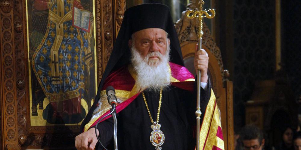 Εμβολιάζεται την Τετάρτη ο Αρχιεπίσκοπος Ιερώνυμος