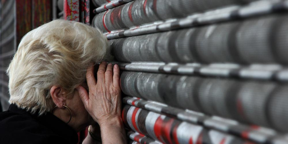 «Βόμβα» στις συντάξεις: Έξτρα φόρος έως 200 ευρώ σε 80.000 άτομα