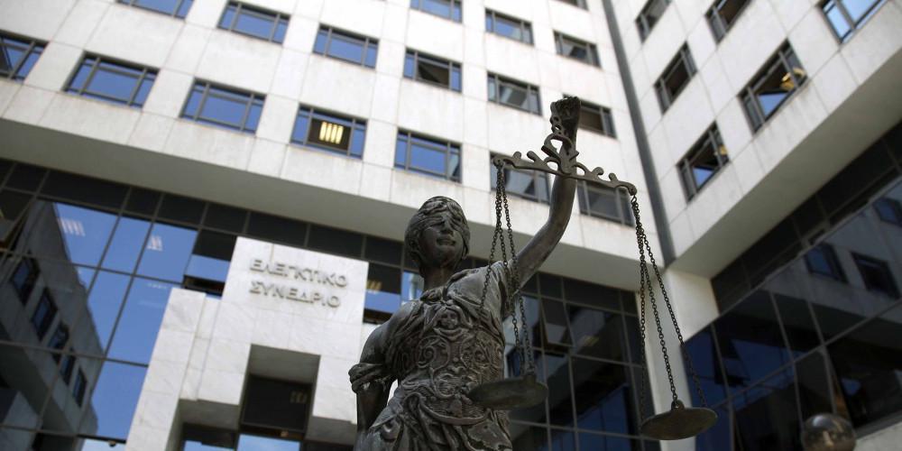 Έκθεση-καταπέλτης από το Ελεγκτικό Συνέδριο: 36,4 δισ. ευρώ η ζημιά στο Ελληνικό Δημόσιο από την ανακεφαλαιοποίηση τραπεζών