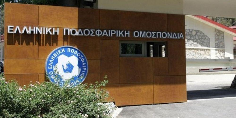 Τρεις πρόεδροι της ΕΠΟ τιμωρήθηκαν με ποινές κάθειρξης 5 ετών για την κάρτα υγείας