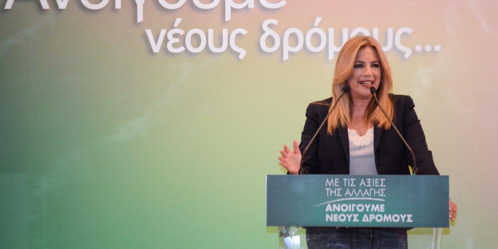 «Kίνημα Αλλαγής» για Σκόπια: Σύνθετη ονομασία γεωγραφικού προσδιορισμού για κάθε χρήση