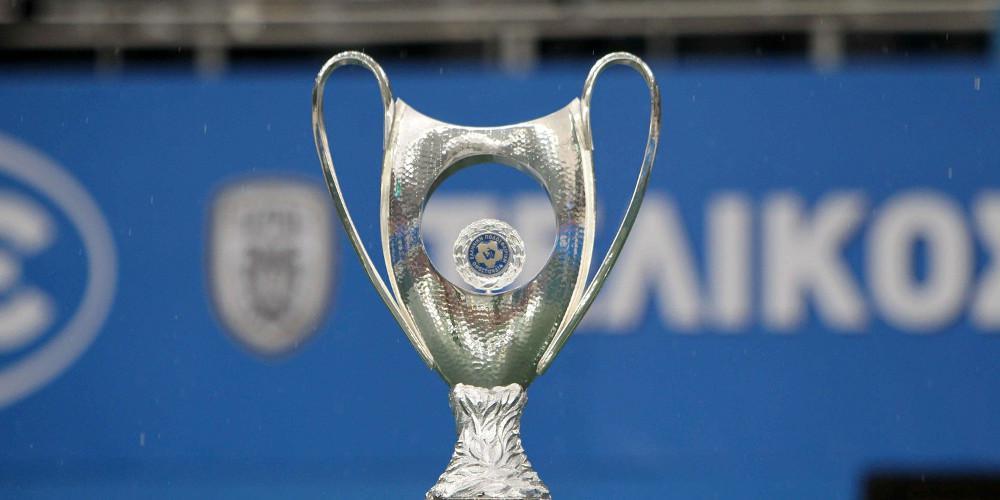 Κύπελλο Ελλάδας: Το πρόγραμμα των πρώτων αγώνων των προημιτελικών