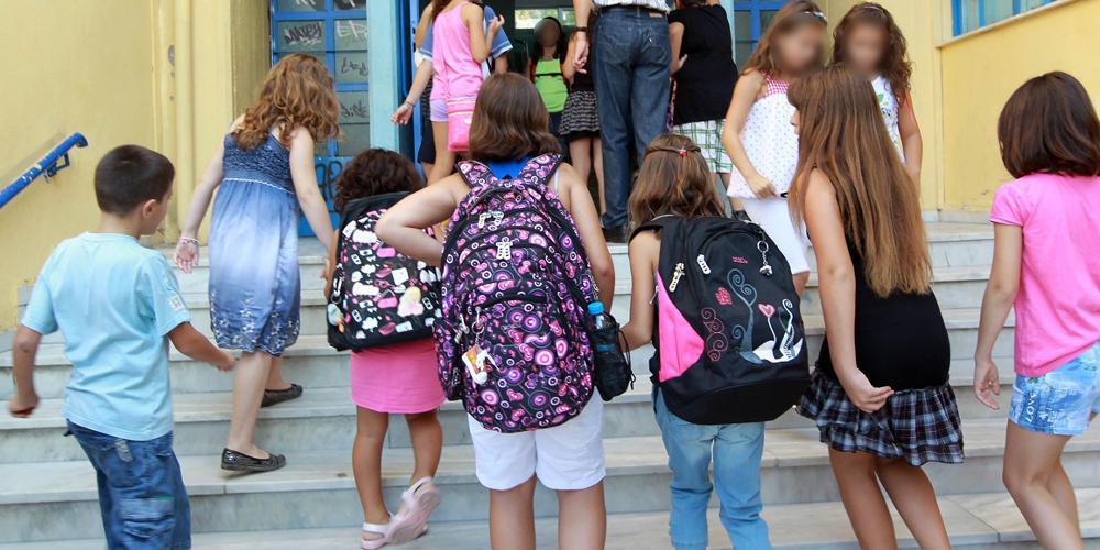 Επιστολή κόλαφος από μαθήτρια της πέμπτης δημοτικού: Τι έχω λιγότερο από τα άλλα παιδιά;