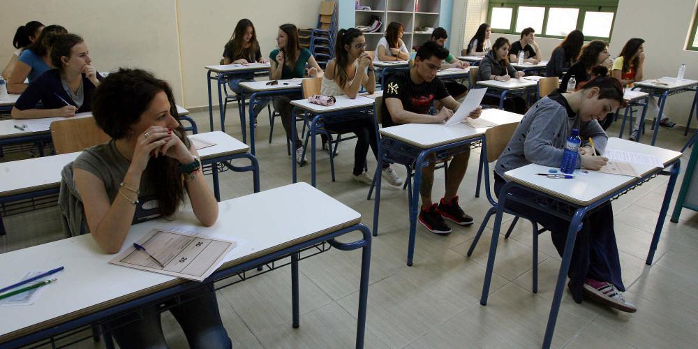 ΓΣΕΕ: Πόσες ημέρες αδείας δικαιούνται οι εργαζόμενοι γονείς για τη σχολική παρακολούθηση των παιδιών τους