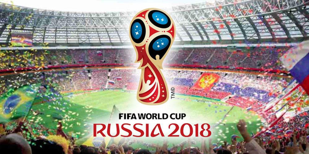 Όλα όσα πρέπει να ξέρετε για το Mundial του 2018!