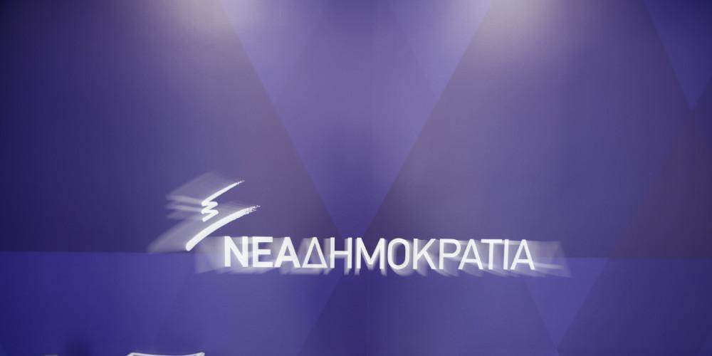 ΝΔ: Οι 100 και πλέον μαύρες σελίδες για την Ελλάδα, επί Τσίπρα