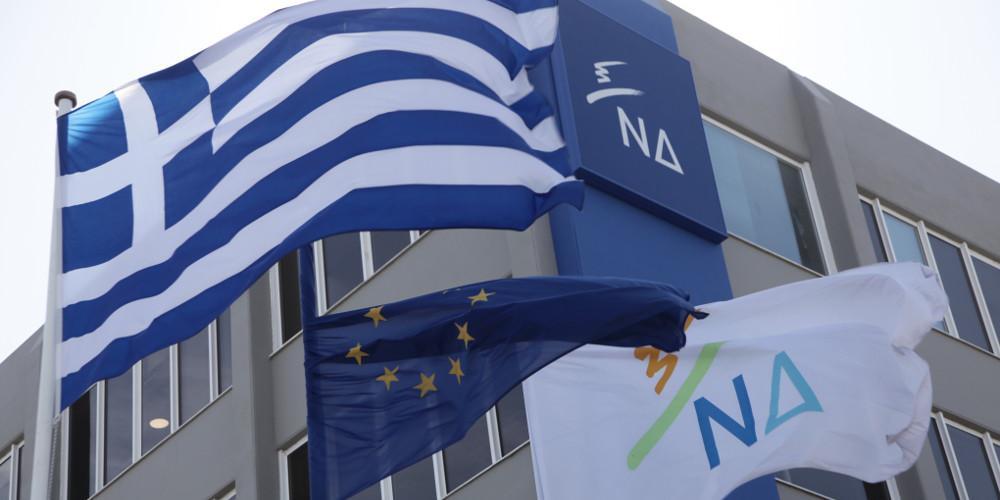 ΝΔ για δημοψήφισμα στα Σκόπια: Η κυβέρνηση αδιαφορεί για το εθνικό συμφέρον