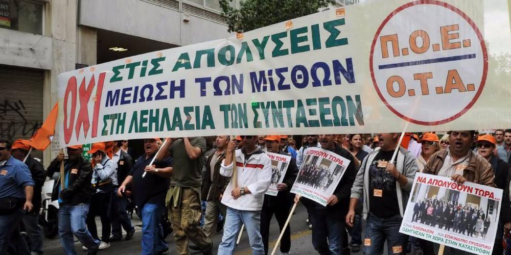 Συλλαλητήριο από την ΠΟΕ-ΟΤΑ σήμερα στο κέντρο της Αθήνας