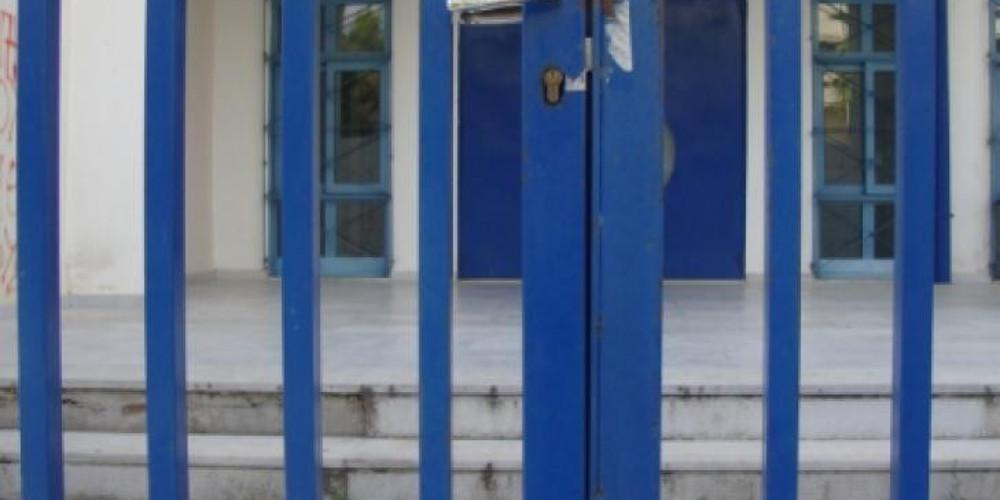 Κοζάνη: Κλειστά τα σχολεία – Βλάβη στον αγωγό τηλεθέρμανσης