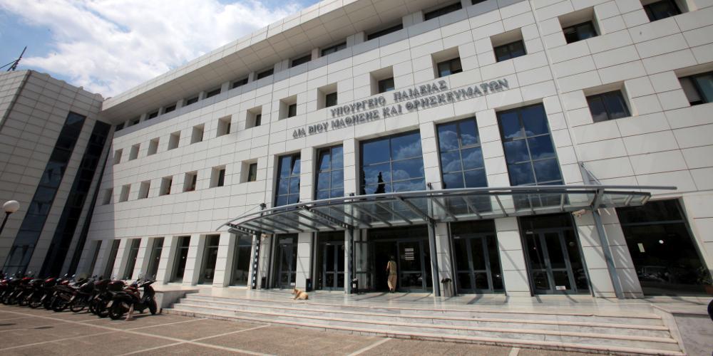 «Αυτονόητη η συμμόρφωση με τις αποφάσεις Αρχών και Δικαιοσύνης»: Το υπουργείο Παιδείας για τα Θρησκευτικά