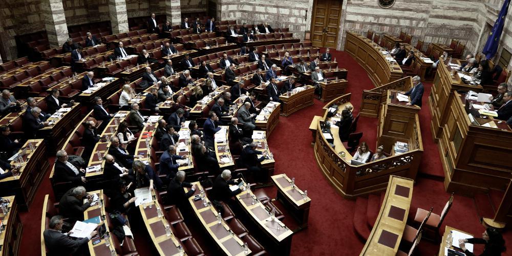 Τη Δευτέρα ξεκινά η συζήτηση για την αναθεώρηση του Συντάγματος - Το πρόγραμμα των συζητήσεων
