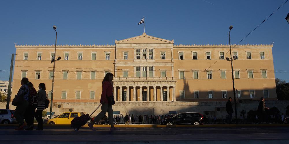 Γραφείο Προϋπολογισμού της Βουλής: Η έξοδος στις αγορές δεν σημαίνει το τέλος της εποπτείας και της λιτότητας