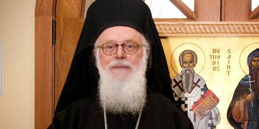 Κορωνοϊός: Εξιτήριο για τον Αρχιεπίσκοπο Αλβανίας Αναστάσιο